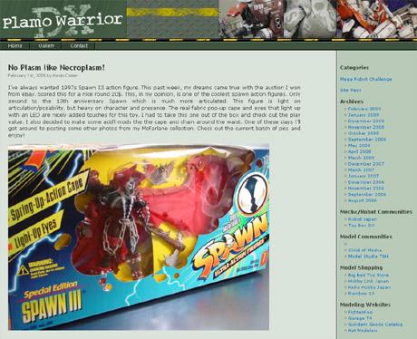 460-plamowarriordx